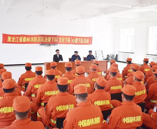 2019年常路平为黑龙江省森林消防总队大兴安岭支队普法授课